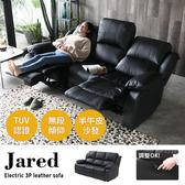 三人座 電動沙發 功能沙發 傑瑞德日式三人黑色半牛皮電動休閒椅/H&D東稻家居