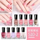 [10瓶]指甲油套裝櫻花仙女可剝無毒撕拉透明兒童美甲持久組合12色【快速出貨】