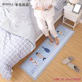 地墊長條臥室床邊墊 可愛家用客廳長方形地毯防滑腳墊地墊可機洗手洗MKS摩可美家
