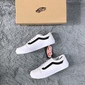 Kumo shoes Vans old skool 白底黑線
