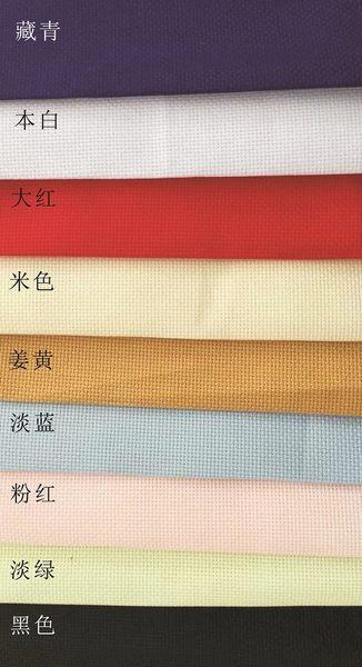 小格14CT十字繡布料  薑黃色 ( 整片布尺寸為 450cm x 150cm ; 75才 ) 手工藝材料.DIY