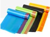 手提式垃圾袋加厚  自動收口家用抽穿繩廚房加厚塑料袋中大號