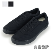 【富發牌】布面低筒休閒鞋-全黑/白  TP19