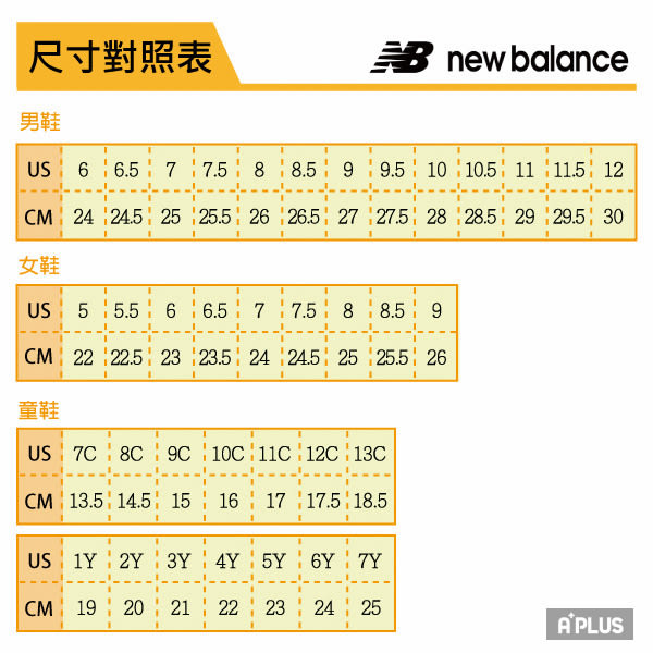 New Balance 男女 TIER 3 復古鞋  經典復古鞋- MRL247BR