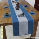 居家餐桌布藝桌旗現代簡約棉麻長條茶席素純色茶旗幾布巾新品寬40交換禮物