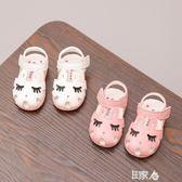 夏季涼鞋可愛兔子公主寶寶學步鞋 E家人