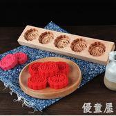 木質冰皮月餅模干年糕點心模具烘焙工具  hh1785『優童屋』