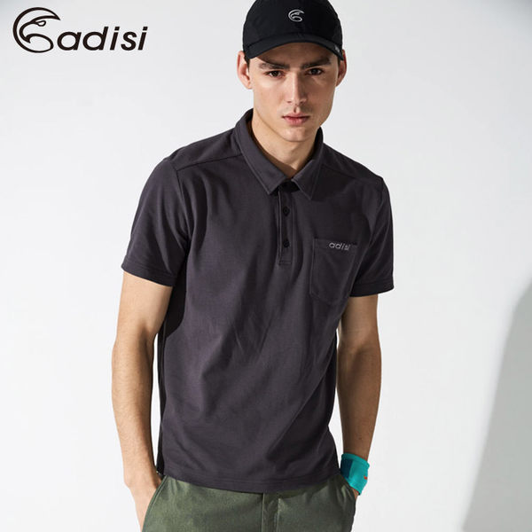 ADISI 男短袖長效吸濕排汗輕柔Sofidry POLO衫AL1711151 (S~2XL) / 城市綠洲專賣(輕質快乾、低起毛球)