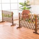 防腐木柵欄圍欄網格隔斷裝飾伸縮草坪護欄戶外木籬笆室內寵物圍欄-奇幻樂園