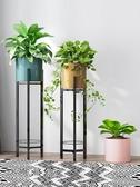 花架北歐室內家用陽臺裝飾置物架子鐵藝客廳簡約花盆植物掛架綠蘿LX 交換禮物