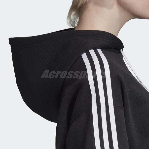 adidas 長袖T恤 Cropped Hoodie 黑 白 女款 帽T 連帽上衣 短版 運動休閒 【PUMP306】 FN2790