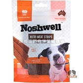 【寵物王國】Noshwell澳洲犬用牛肉營養片125g