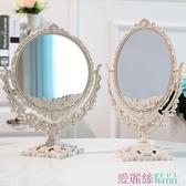 化妝鏡簡約歐式美容鏡臺式化妝鏡雙面梳妝鏡子便攜公主鏡化妝鏡折疊 春季上新