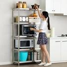 不銹鋼廚房置物架 落地多層微波爐架烤箱收納架貨架家用 降價兩天