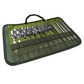 桃源戶外 便攜式餐具13件組 1800046『顏色款式隨機出貨』露營 餐具 四人份 刀叉組 不鏽鋼 環保餐具
