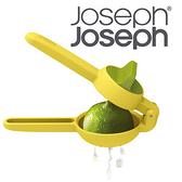Joseph Joseph 檸檬壓汁好棒棒加強版