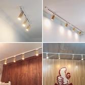 軌道燈led射燈服裝店北歐軌道射燈明裝商用射燈滑道燈家用道軌燈