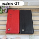 多卡夾真皮皮套 realme GT (6.43吋)