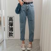 MIUSTAR 附皮帶!高腰鬆緊雙釦割破造型不收邊牛仔褲(共1色,S-XL)【NH1211】預購