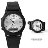 CASIO卡西歐 輕量無感 多功能雙顯電子手錶 黑色休閒運動腕錶防水 保固 【NE1344】原廠公司貨
