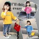 女童衛衣秋裝1-2歲男寶寶長袖連帽上衣3-4歲小童洋氣韓版打底衫潮 qf31534【pink領袖衣社】