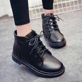 短靴.英倫風圓頭繫帶馬丁短靴.白鳥麗子