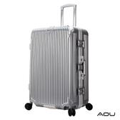 AOU 極速致美運動版 27吋PC防刮專利設計鋁框行李箱(銀河灰)90-020F