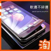 IPhone X IPhone 6 7 8 Plus IX 6s I7+ 全屏滿版紫光護眼抗藍光 鋼化膜 玻璃貼 前膜