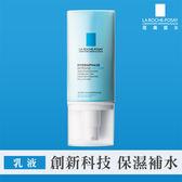 理膚寶水  全日長效玻尿酸修護保濕乳 清爽型50ml