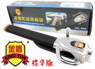 新版 火箭鎖芯 金盾氣囊鎖 HK988 標準版 車用方向盤鎖 專利鎖心 三合一 防撬 防敲 防鑽 防剪 防鋸