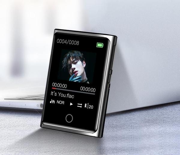 mp3小型藍牙音樂播放器
