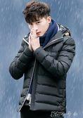 男士外套冬季棉衣韓版衣服短款連帽男裝羽絨棉服棉襖冬裝 卡卡西