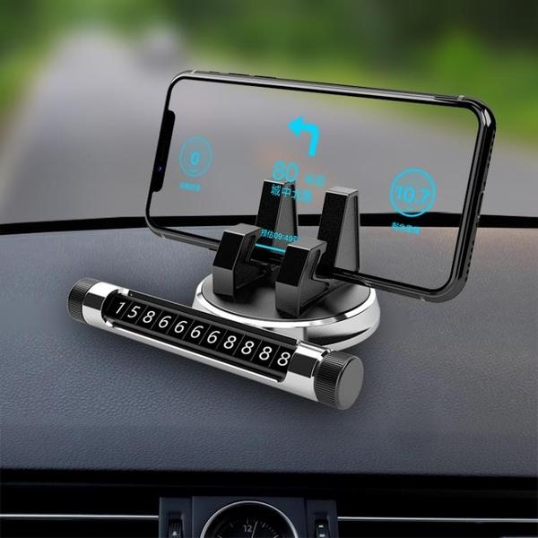 手機車載支架儀表台車支架導航架