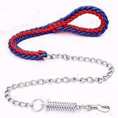 牽引繩金毛拉布拉多薩摩耶狗鏈項圈大型犬狗繩鐵鏈    LY7147『愛尚生活館』