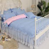 白紗蕾絲純色床裙四件式1.5m/1.8米雙人床包組 優樂居