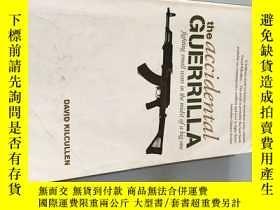 二手書博民逛書店the罕見accidental guerrillaY20850
