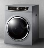 ↙送安裝/0利率↙Panasonic 國際牌7公斤 防塵防汙染 不鏽鋼落地型乾衣機NH-70G-L【南霸天電器百貨】