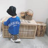 衛衣 男童衛衣韓版潮寶寶上衣1-3-5歲兒童套頭中長款 蓓娜衣都