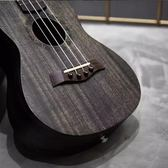 尤克裏裏初學者成人男女學生23寸26寸碳素弦木質小吉他兒童樂器ATF 享購