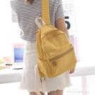 帆布後背包 NR純色小清新帆布後背包女2021新款背包女後背高中生書包大小款 新品
