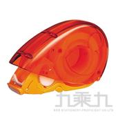 HARIMOUSE 單手自動切割膠帶台 橘色