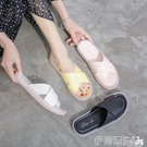 拖鞋拖鞋女外穿2020夏季新款百搭仙女風果凍底交叉帶可濕水涼拖ins潮 伊蒂斯