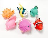 Bath Toys 嬉水玩具噴水魚TOYeGO 玩具e 哥