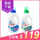 日本P&G ARIEL超濃縮抗菌洗衣精(910g) 兩款可選【小三美日】$139