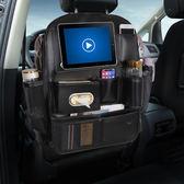全包圍款高檔汽車椅背置物袋座椅收納袋掛袋車載車用儲物袋用品【快速出貨限時八折】