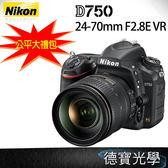 Nikon D750 + 24-70/F2.8 E   8/31前登錄送5000元郵政禮卷  總代理公司貨
