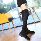小辣椒內增高過膝靴子長靴