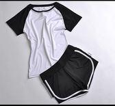 夏季運動套裝女瑜伽服運動三件套跑步