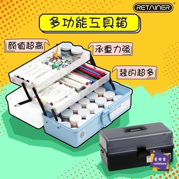 美術工具箱 手提式畫畫美術工具箱大號三層折疊塑料收納箱學生水粉油畫繪畫箱T 居家收納