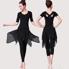 舞蹈服 舞蹈練功服現代舞服裝女成人套裝黑色莫代爾古典形體跳舞服拉丁舞 韓菲兒